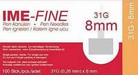 Иглы ИМЕ-ФАЙН ( IME-FINE ) для шприц-ручек 31G*8mm