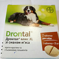 Дронтал Плюс XL со вкусом мяса 1т/на 35кг, таблетки от глистов для собак за 1уп/2шт.