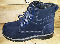 Замшевые демисезонные ботинки размер 28