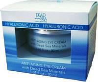 Крем против морщин Crystal Line для кожи вокруг  глаз с гиалуроновой кислотой 30 мл