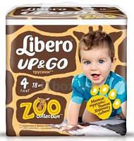 Подгузники-трусики детские Libero Up&Go 4 7-11  кг 18 шт (7322540599947)