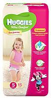 Подгузники для девочек Huggies Ultra Comfort 5 Small  15 шт (5029053543581)