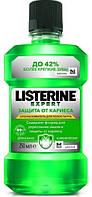 Ополаскиватель для полости рта Listerine Expert  Защита от кариеса 250 мл (3574660639612)