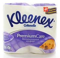 Бумага туалетная Kleenex Premium Comfort 4 слоя 4шт  (5029053033914)