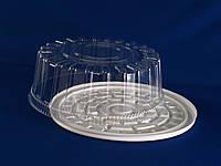 Упаковка пластиковая для торта  диаметорм 28 см. заказного