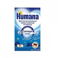 Молочная сухая смесь Humana Сладкие сны с  гречкой 600 гр (4031244780966)