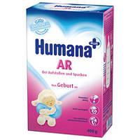 Смесь молочная Humanа AR антирефлюксная 400  гр (4031244787774)