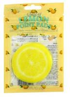 Детская косметическая маска для лица Pure  Smile Лимон 22г (PP04)