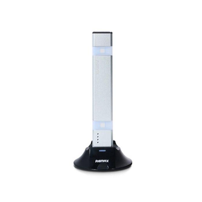 Настольная LED лампа Remax Power Bank RL-I26 2600mAh
