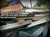 Покупаем в виде дробленки и лома отходы полистирола (УПМ-PS)