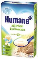 Каша молочная Humana Гречневая 250 г (4031244778253)