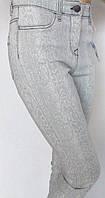 Светлые летние джинсы Blue Motion