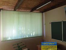 ЖАЛЮЗИ ВЕРТИКАЛЬНЫЕ В ОФИС, КВАРТИРУ НА БАЛКОН с шириной ламели 127мм ткань Line8035
