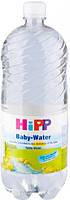 Вода питьевая детская HiPP 1,5 л.(9062300111498)