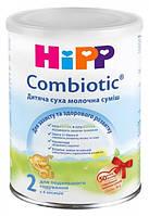 Детская сухая молочная смесь Hipp Combiotic 2  для последующего кормления 350 гр.(9062300125600)