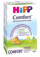 Детская сухая молочная смесь Hipp Comfort начальная  с рождения 300 гр.(9062300128786)