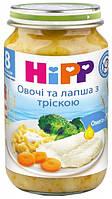 Лапша с морской рыбой и овощами Hipp 220 гр.(9062300107798)