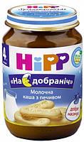Молочная каша с печеньем HiPP Спокойной ночи  190 гр.(9062300111672)