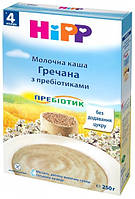 Молочная каша Hipp Гречневая с пребиотиками  250 гр.(9062300126164)