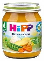 Овощное пюре Hipp Овощное ассорти 125 гр.(9062300100287)