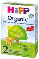 Органическая детская сухая молочная смесь  Hipp Organic 2 для последующего кормления 300 гр.(9062300
