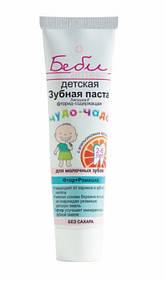 Дитяча зубна паста з фтором Чудо-Чадо Вітекс 65 мл