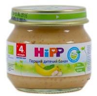 Фруктовое пюре Hipp Банан 80 гр.(9062300126072)