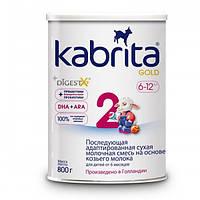 Смесь на основе козьего молока Kabrita 2 Gold  800 гр (5263)