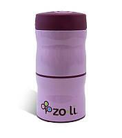 Термос для еды 2 отделения ZOLI THIS & THAT Purple  (BF13TTR001)