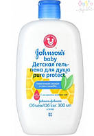 Гель-пена для душа Johnson's Baby Pure Protect 300 мл  (3574661172453)