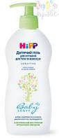 Гель детский для купания для тела и волос  HiPP 400 мл.(9062300127390)