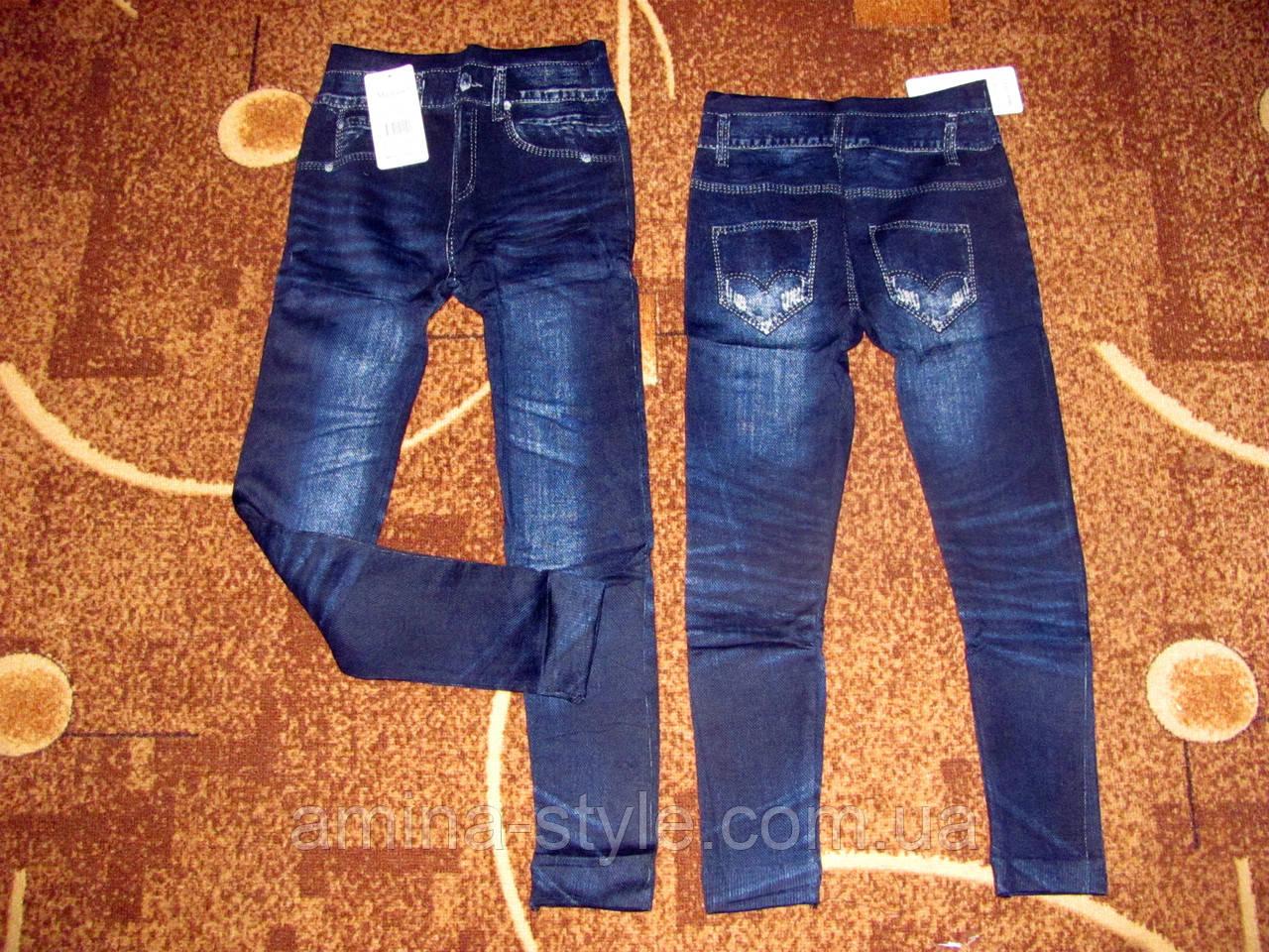Детские лосины под джинс МАХРА