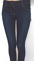 Женские синие джинсы Pepperts