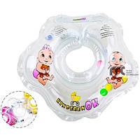 Круг KinderenOk для купания младенца (204238)