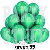 Латексные шарики Gemar GM90 Зеленый металлик 10' (26 см) 100 шт