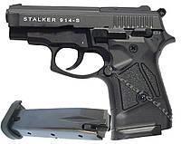Стартовый пистолет STALKER 914-S (Matte Black+магазин)