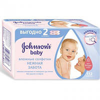 Влажные салфетки Johnson's Baby Нежная забота  112 шт (3574660724752)