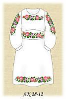 Заготовка платья для девочки для вышивания АК 28-12