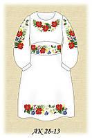Заготовка платья для девочки для вышивания АК 28-13