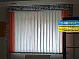 ЖАЛЮЗИ ВЕРТИКАЛЬНЫЕ В ОФИС, КВАРТИРУ НА БАЛКОН с шириной ламели 127мм ткань, фото 3
