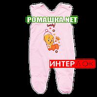 Ползунки высокие с застежкой на плечах р. 62 демисезонные ткань ИНТЕРЛОК 100% хлопок ТМ Алекс 3143 Розовый