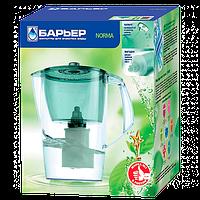 БАРЬЕР Норма (3,6 литра) - бытовой фильтр кувшин для очистки воды! Очищенная питьевая вода всегда!