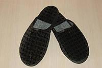 Тапочки комнатные мужские «БЕЛСТА» (верх -текстиль, подошва - полиуретан, 45 р Украина)