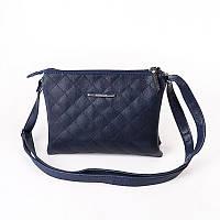 Женская сумка-шанель синего цвета