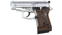 Стартовый пистолет STALKER 914-S (Chrome Engraved)