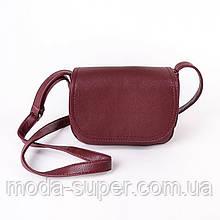 Женская сумка через плечо цвета бордо