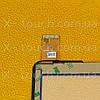 FPC-FC70S917-00 cенсор, тачскрин 7,0 дюймов, цвет черный, белый.