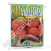 Зеленая аптека садовода Метальдегид 15 г