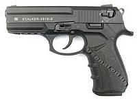 Стартовый пистолет STALKER 2918-S (Matte Black)