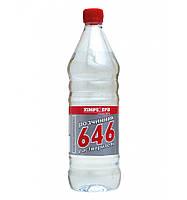 Растворитель 646 без прекурсоров ТМ Химрезерв (0,4л/0,5л/0,8л/1л/20л/200л) От упаковки
